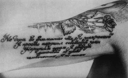 Prison Tattoos 9
