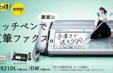 Touchscreen Fax Machines
