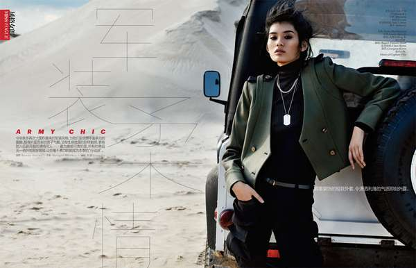 Army-Chic Fashion Shoots