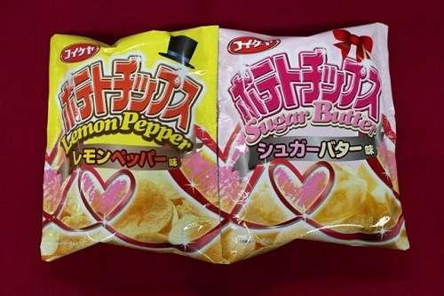 Lovebird Potato Munchies