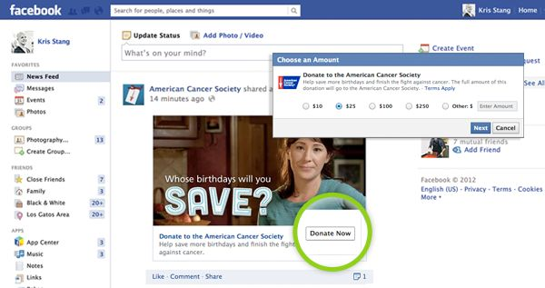 Altruistic Social Media Buttons