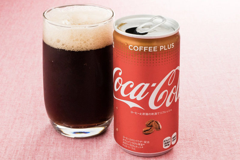 Soda-Branded Iced Coffees