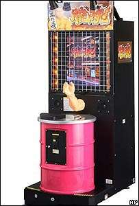 Arm Breaking Arcade Game Recalled